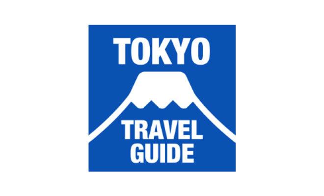 東京トラベルガイド