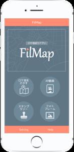 FlipMap携帯イメージ