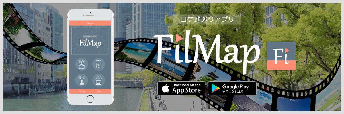 flipmap